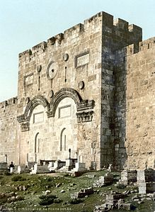 The Golden Gate of the Holy City of Jerusalem
